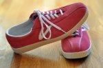 specjalne buty do tenisa